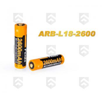 Batterie rechargeable 18650 Li-ion 2600mAh (2 piles CR123A)