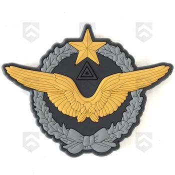 Patch Brevet Pilote 3D Dimatex